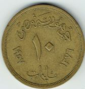 Egypt (Republic), 10 Milliemes 1957, VF, WO2506